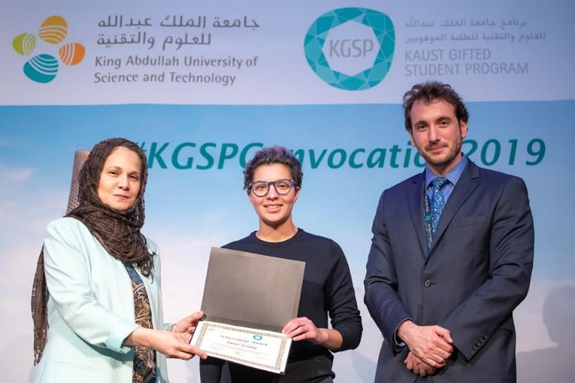 KGSP Alumni Highlight