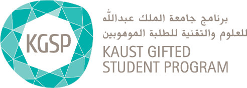 Student Spotlight: Rawan Alshehri, Emory University Sophomore