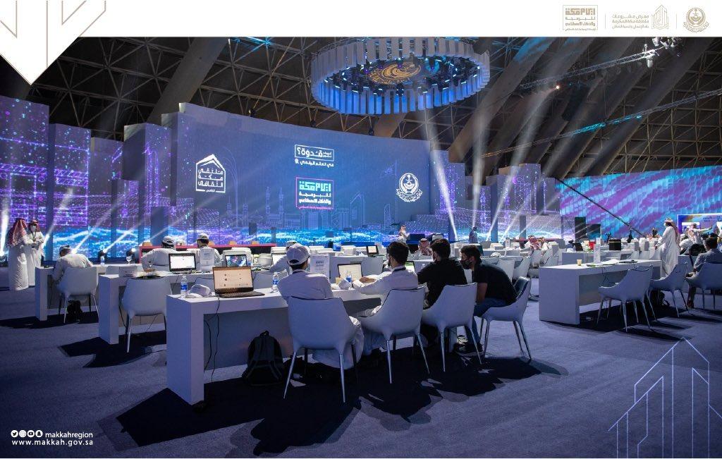 Makkah Programming and AI Days Challenge Winners